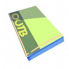 精美封装的绿色书本