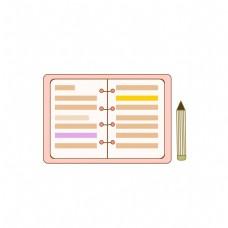 矢量书本和笔矢量元素插图学习