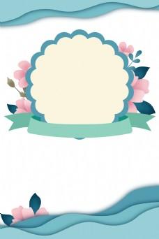 蓝色剪纸植物边框