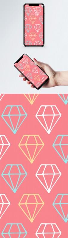 钻石手机壁纸