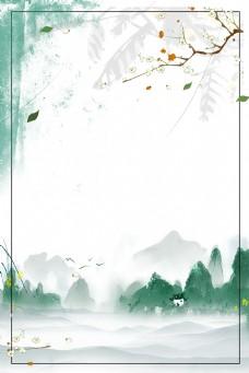 水墨夏日场景下载