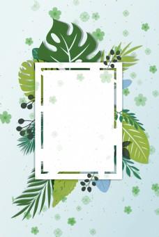 夏日绿色花纹海报背景