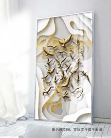 抽象飞鸟无框画装饰画