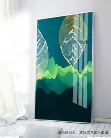 北欧抽象金叶子装饰画