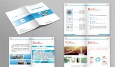 科技公司宣传手册