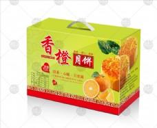 香橙月饼包装展开图不含效果图