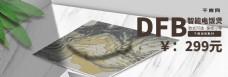电商淘宝天猫数码电器家用电饭煲合成海报