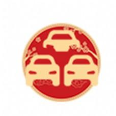 卡通汽车图标下载