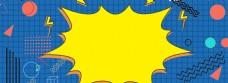 618年中大促天猫淘宝海报背景