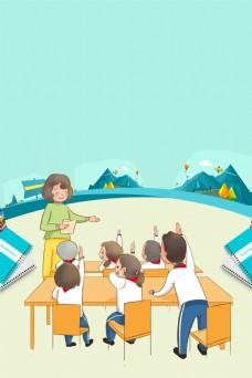 暑假辅导培训班招生背景