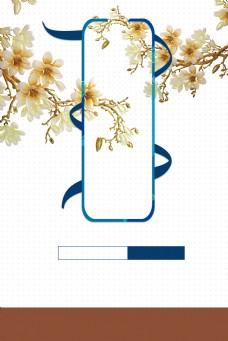 边框清新花朵背景图