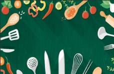 勺子 厨具 汤匙 汤匙图案