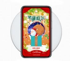 圣誕節海報手機版