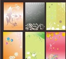 海报模板设计展板底纹花纹爱心