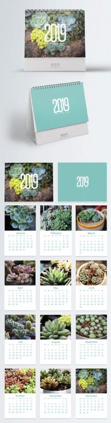2019多肉植物台历