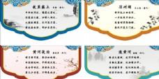 黄河文化异形吊旗
