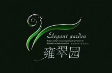 标识设计 雍翠园