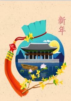 2019年春节创意插画
