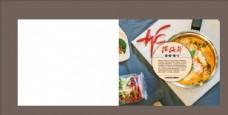 海鮮菜譜封面過頁