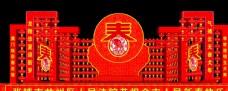 张掖市人民法院花灯