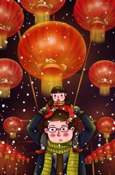 新春節日插畫