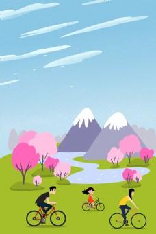 卡通清新春季骑行踏青插画背景图