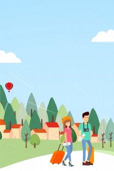 卡通春季旅游周边游背景设计