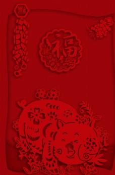 红色福字背景