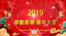 新年倒计时企业拜年祝福AE模板