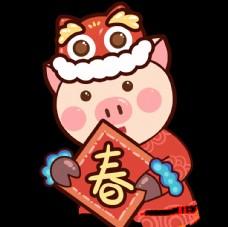 過年小胖豬拿著春聯賀新春