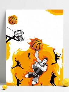 白色篮球特训营体育运动招生背景