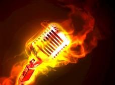 麦克风火焰