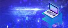 蓝色互联网科技背景banner