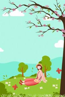 卡通唯美小清新春季郊游海报背景