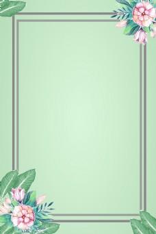 清新手绘花卉边框春季背景设计
