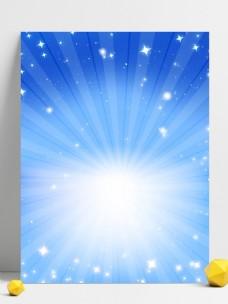 纯原创梦幻蓝色放射光效背景