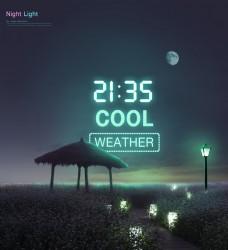 夜光霓虹夜色海报