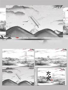 中国山水画卷展开大寒宣传片片头AE模板