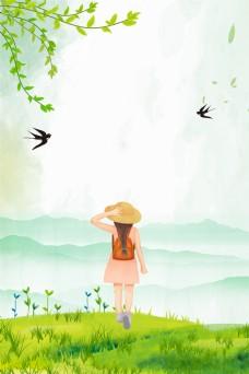 小清新唯美春季踏春郊游海报背景