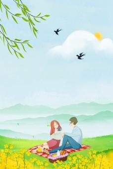 小清新唯美春季踏春旅游海报背景
