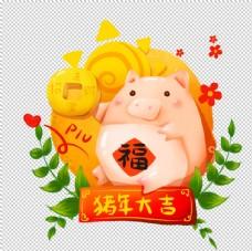 猪年大吉装饰
