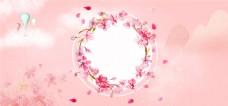 妇女节粉色手绘背景