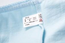 淡蓝色女式内裤特写