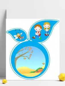 蓝色卡通小清新童真幼儿园背景