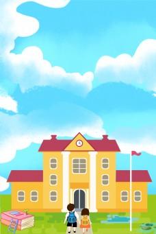 开学季蓝色卡通海报背景