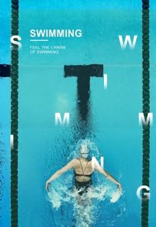 模仿作品游泳