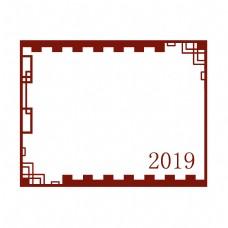 新年红色的立体边框