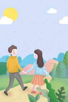 卡通清新春季踏春郊游海报背景