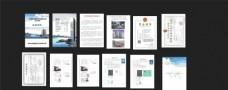 简单清新风格建筑画册