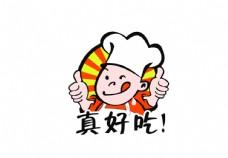 logo厨师